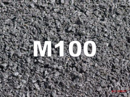 Бетон М100 В7,5 Москва