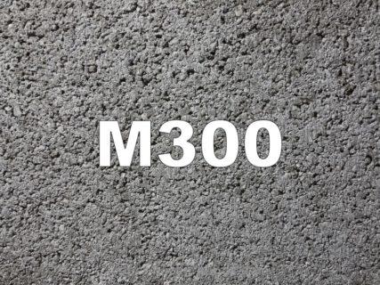 Бетон М300 В22,5 цена за 1 м3