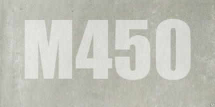 Бетон М450 В35 Москва