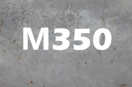 Бетон В25 М350 Цена за 1 м3 (куб)
