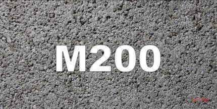 Бетон М200 В15 Москва