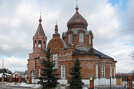 Заказать бетон с доставкой в Ивановском