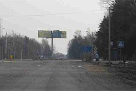 Заказать бетон с доставкой в Назарово