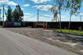 Заказать бетон с доставкой в Веревском